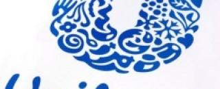 Business Intelligence стратегия компании Unilever