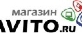 AVITO.ru выбирает компанию АНАЛИТИКА ПЛЮС