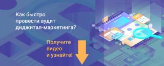 Тенденции в партизанском маркетинге: аналитика и прогнозы