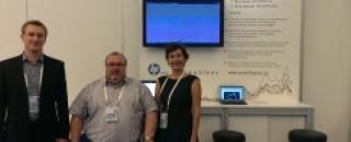Форум «Программные миры HP 2014»