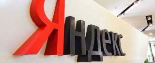 Рейтинг Forbes самых дорогих компаний Рунета