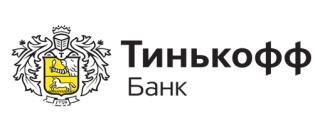 Тинькофф банк: как и с помощью чего мы делаем анализ клиентских данных