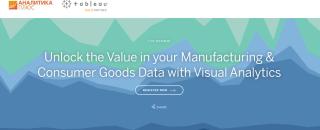 Узнайте ценность ваших данных о производстве и потребительских товарах с помощью визуальной аналитики